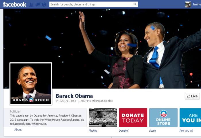 Obama 재선, Big Data와 통계 분석의 승리_Image 4