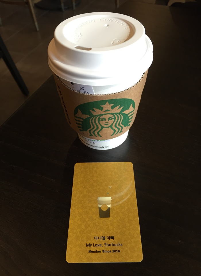 Mining Minds and Starbucks Card_Image 2.jpg