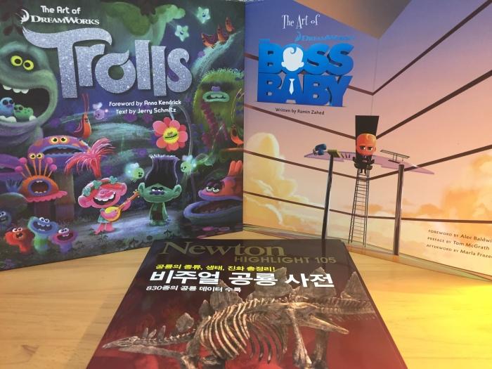 2017 서울 국제 도서전_Image 11.jpg